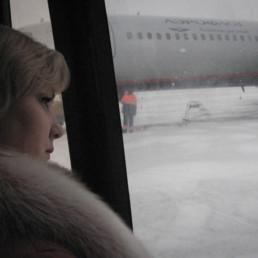 Caucasian Avalanche - Sheremetyevo Airport